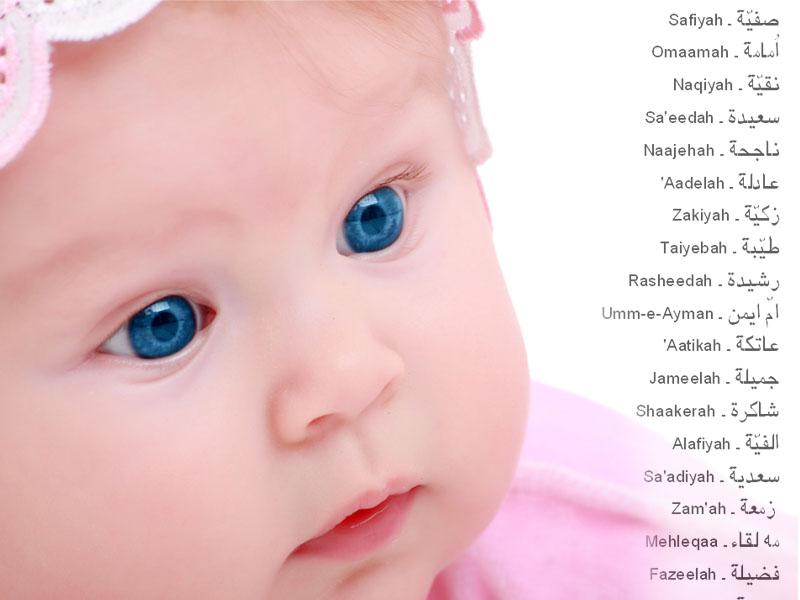 Nama Bayi Islam Laki-laki Perempuan dan Artinya